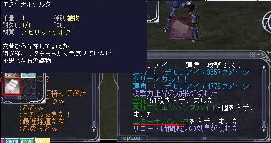 bi_20091218053531.jpg