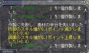 bi_20091219211336.jpg