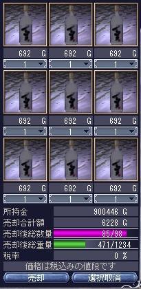 bi_200912200912590.jpg