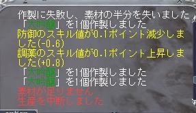 bi_20091220091355.jpg