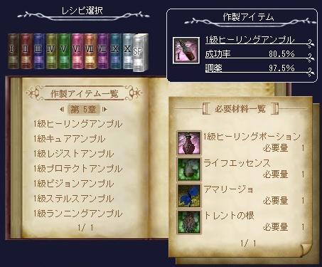 bi_20091220092703.jpg