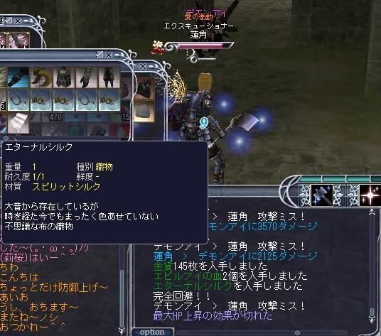 bi_20091231131753.jpg