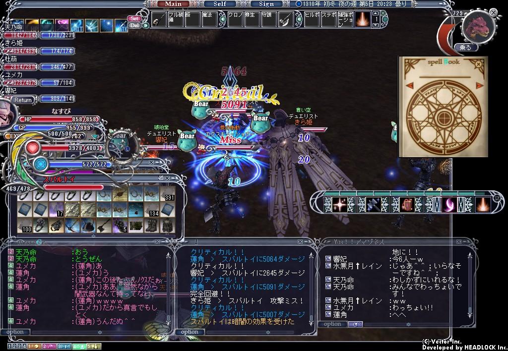 bi_20100108223404.jpg