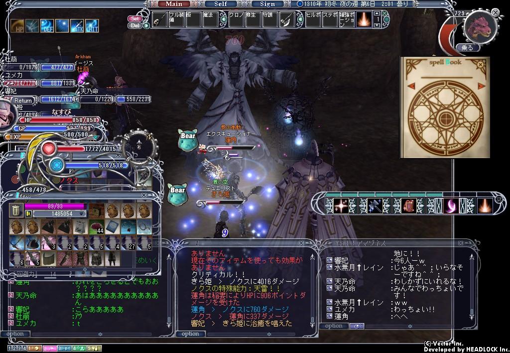 bi_20100108224807.jpg