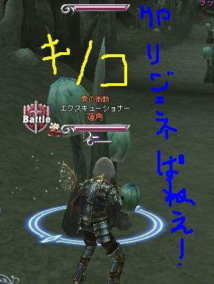bi_20100108231607.jpg