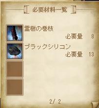 bi_20100108234110.jpg