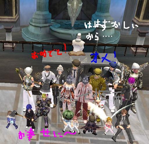 bi_20100109222655.jpg