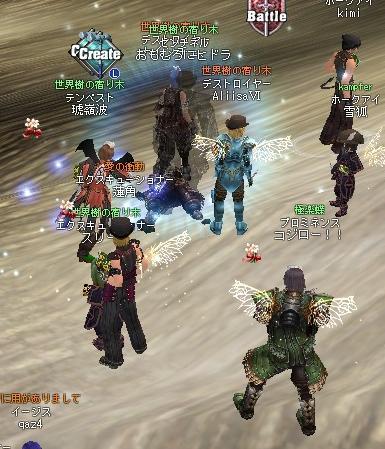 bi_20100109232521.jpg