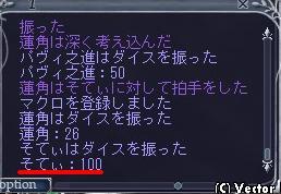 bi_20100114211657.jpg