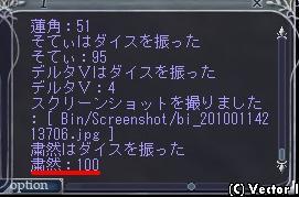 bi_20100114213724.jpg