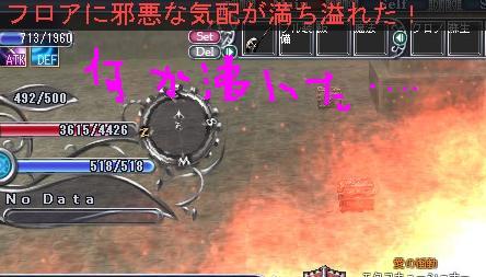 bi_20100114223338.jpg
