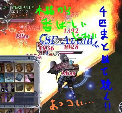 bi_20100114232626.jpg