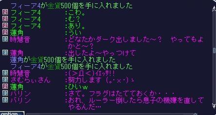 bi_20100115014857.jpg