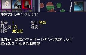 bi_20100115020150.jpg