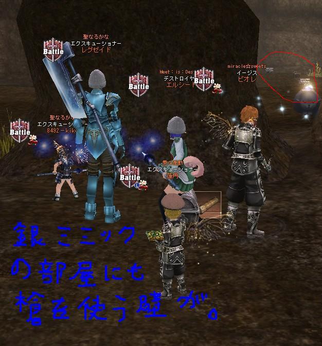 bi_20100116113109.jpg