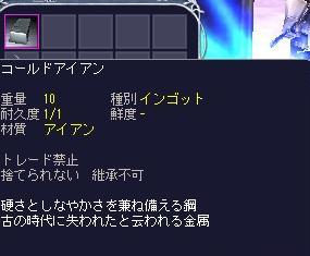 bi_20100116114144.jpg