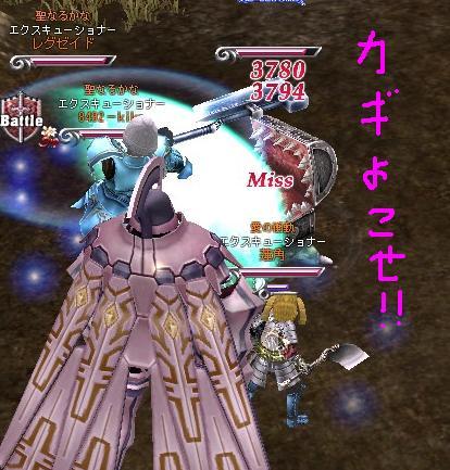 bi_20100116114915.jpg