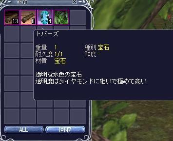 bi_20100116135134.jpg