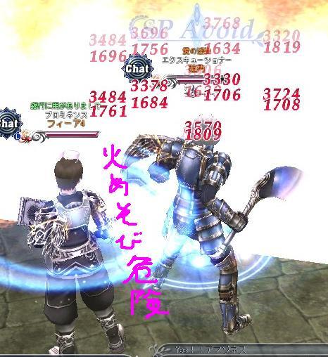 bi_20100121193901.jpg