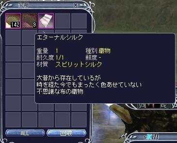 bi_20100122162027.jpg