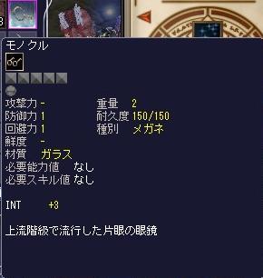 bi_20100122210628.jpg