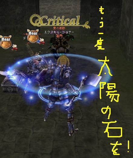 bi_20100122211233.jpg