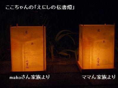 s-1108130012.jpg