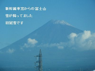 s-1109240008.jpg