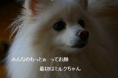 s-IMG_9885.jpg