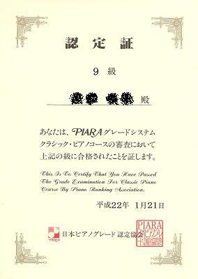 001-20.jpg