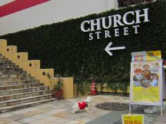 churchstreetsanpohatanosi1.jpg