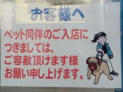 mizuzaikoarimasen3.jpg