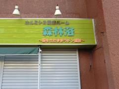mizuzaikoarimasen4.jpg