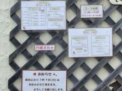 tougarashi.jpg