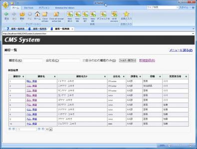CmsSystem1.jpg