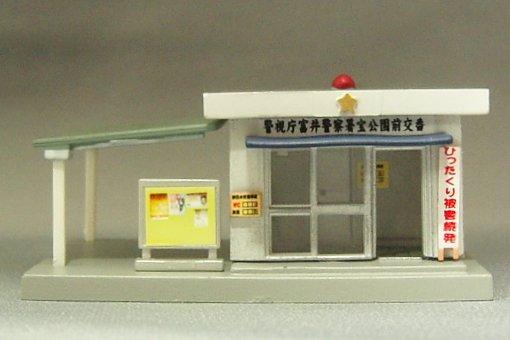 tfomi-teltukuigiokorekoubann3.jpg