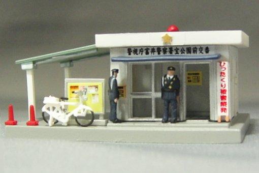 tfomi-teltukuigiokorekoubann7.jpg