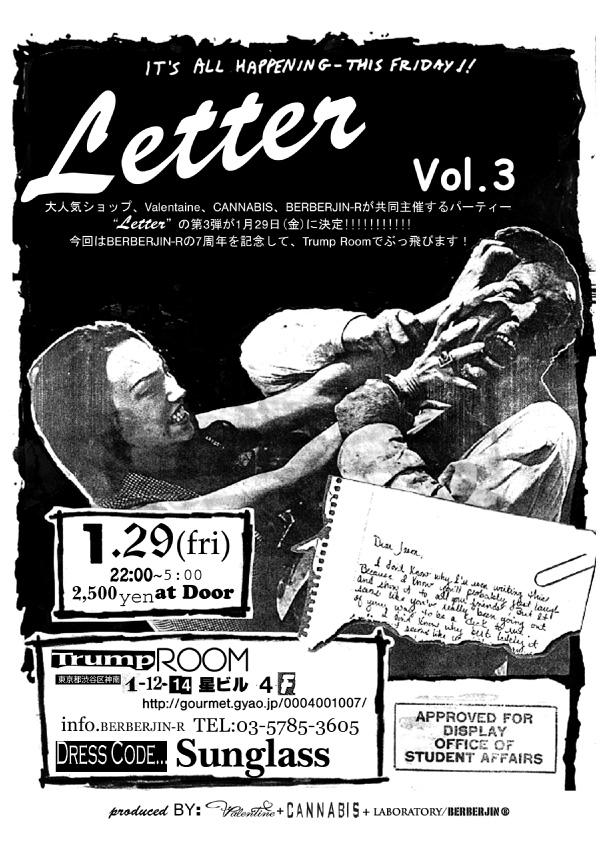 letter3 back