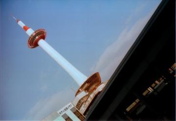 tower evening
