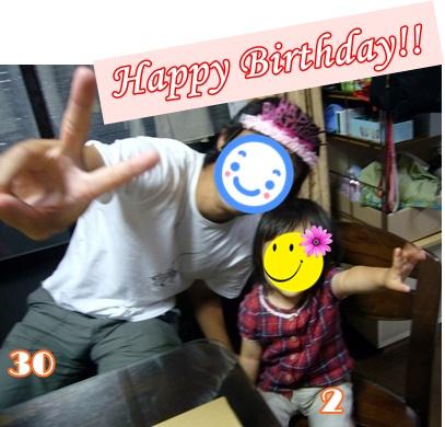091001_mitaku_01.jpg