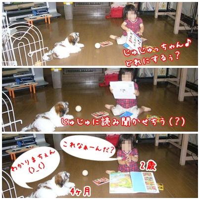 091001_mitaku_03.jpg