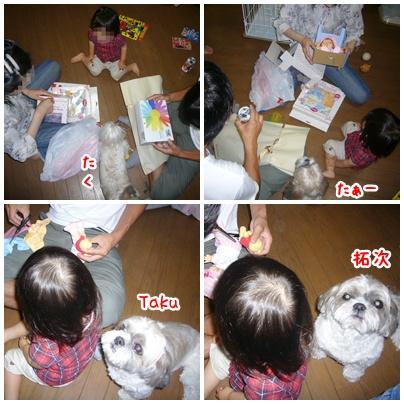 091001_mitaku_05.jpg