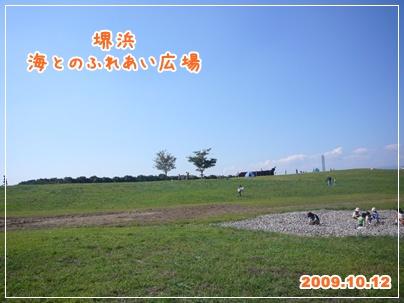 091012_dogrun_01.jpg