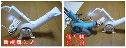 091108_shampo_01.jpg