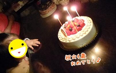 110924_happyB_MandR_33.jpg