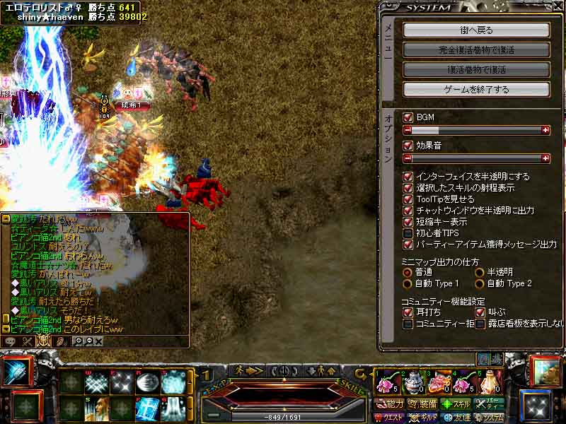 RedStone 09.10.28[07]