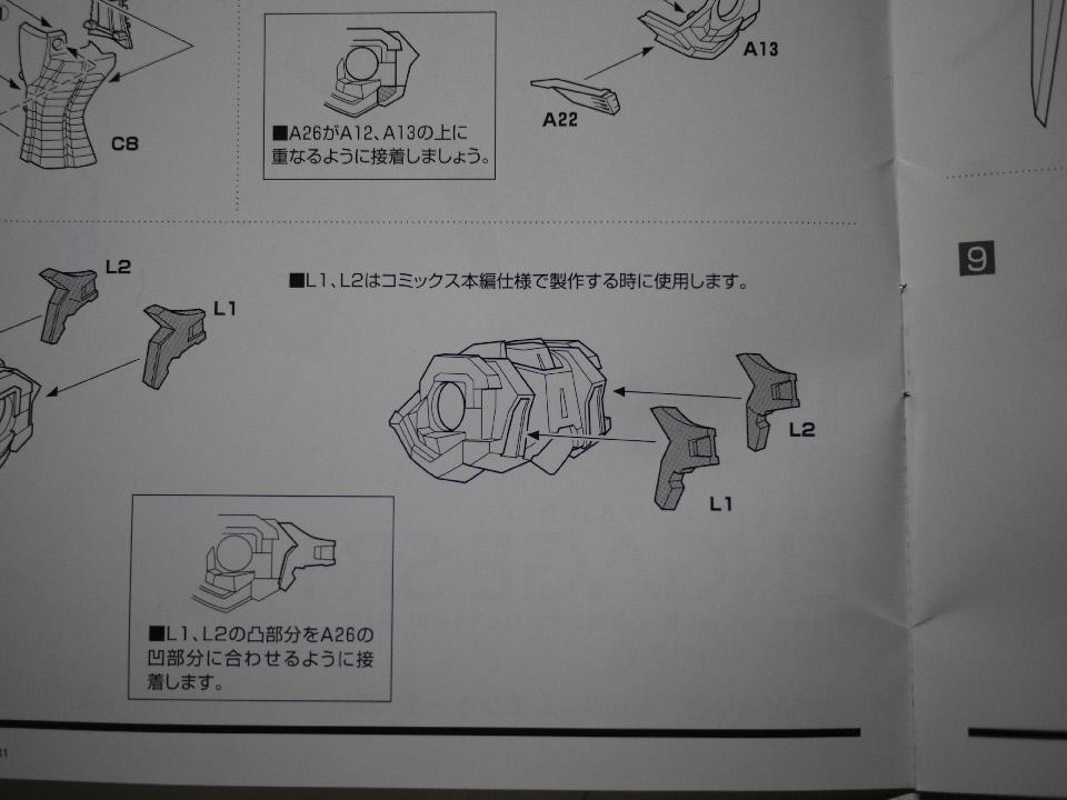 P1010161(1).jpg