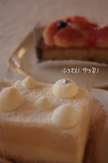mingyunのケーキ