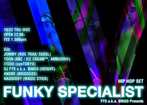 Funky+Specialist_convert_20091020000249_20091020000335.jpg