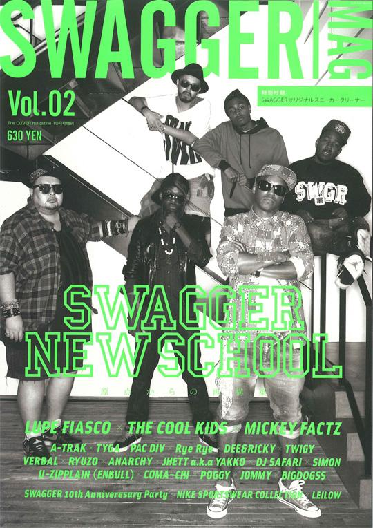 swagger-mag-vol-2.jpg